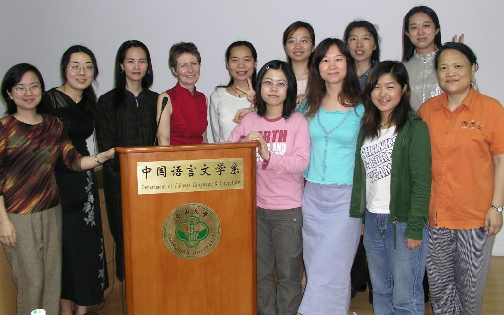 ZhongshanGroup